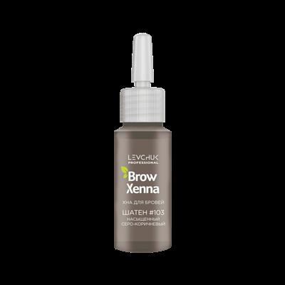 Хна для бровей BrowXenna® (флакон) - фото 6007